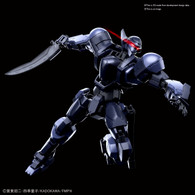 M9D Falke [Ver. IV] (Full Metal Panic! Invisible Victory) **PRE-ORDER**