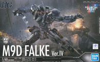 M9D Falke [Ver. IV] (Full Metal Panic! Invisible Victory)