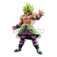Super Saiyan Broly {Full Power} [SUPER KING CLUSTAR] (Banpresto)