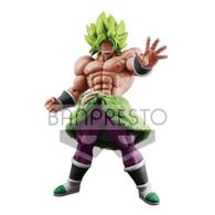 Super Saiyan Broly (Full Power) [SUPER KING CLUSTAR] (Banpresto)