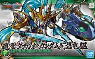 #007 Zhao Yun 00 Gundam & Blue Dragon Drive [SD Sangoku Soketsuden] (SD)