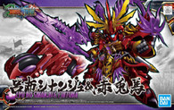 #008 Lyu Bu Sinanju & Red Hare [SD Sangoku Soketsuden] (SD)