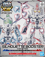 Silhouette Booster [White] (SDCS) **PRE-ORDER**