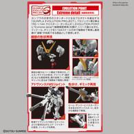 #31 Crossbone Gundam  X-1 (RG) **PRE-ORDER**