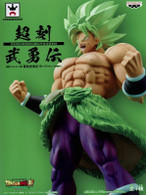 Super Saiyan Broly [Full Power] {Choukokubuyuuden} (Banpresto) (Dragon Ball Super: Broly)