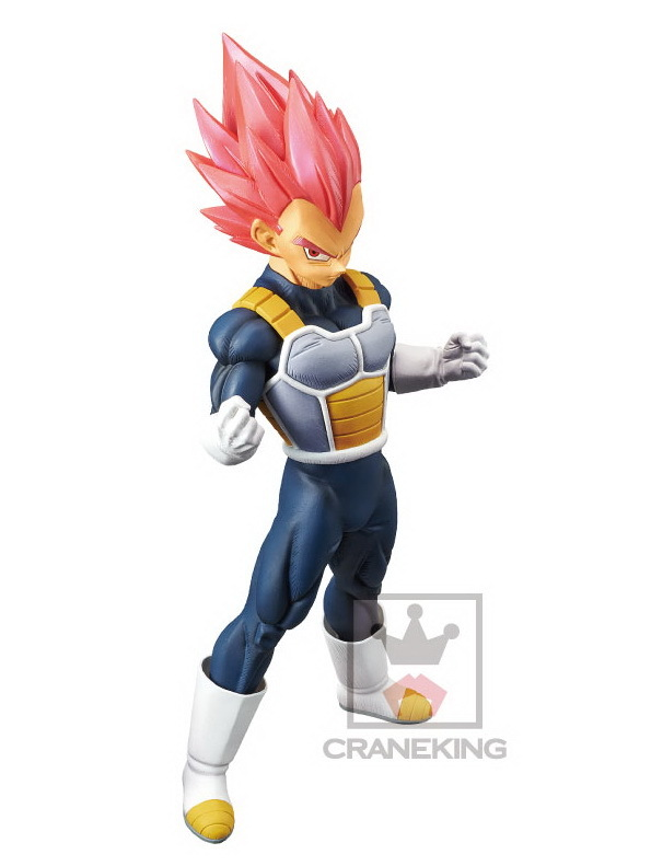 Super Saiyan God Vegeta Banpresto Dragon Ball Super Broly