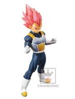 Super Saiyan God Vegeta {Choukokubuyuuden} (Banpresto) (Dragon Ball Super: Broly)