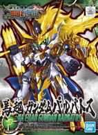 #010 Ma Chao Gundam Barbatos [SD Sangoku Soketsuden] (SD)