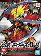 #011 Sun Quan Astray [SD Sangoku Soketsuden] (SD)