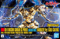 #227 Unicorn Gundam 03 Phenex {Unicorn Mode} {NT. Ver} (HGUC) {GOLD COATING}