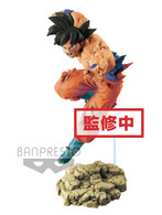 Son Goku {Dragon Ball Super Tag Fighters: Frieza & Goku] (Banpresto) (Dragon Ball Super)