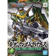 #013 Huang Zhong Gundam Dynames  [SD Sangoku Soketsuden] (SD)