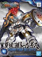 #017 Xiahou Yuan Tallgeese  [SD Sangoku Soketsuden] (SD)
