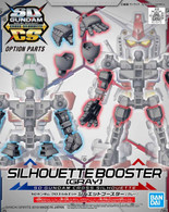 [OP-04] Silhouette Booster {Gray} (SDCS)