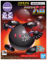 #010 Haro [Black Tri-Stars] (Haropla)
