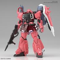 Gunner Zaku Warrior {Lunamaria Hawke Custom} (MG) **PRE-ORDER**