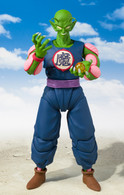 "S.H. Figuarts  Piccolo Daimao ""King Piccolo"" (Dragon Ball)"