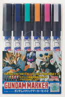 Gundam Marker Metallic Set 2 (GMS-125)