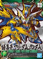 #020 Zhuge Liang Freedom Gundam [SD Sangoku Soketsuden] (SD)