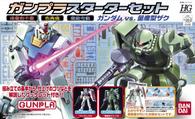 GUNPLA STARTER SET:  Gundam VS. Zaku II