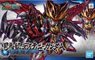 #024 Sima Yi Destiny Gundam [SD Sangoku Soketsuden] (SD)