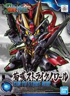 #023 Xun Yu Strike Noir [SD Sangoku Soketsuden] (SD) **PRE-ORDER**