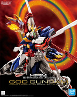 God Gundam [G Gundam] (Hi/Resolution 1/100)