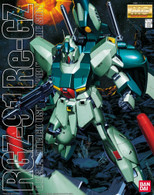 RGZ-91 Re-GZ (MG)