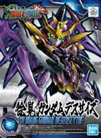 #027 Xu Huang Gundam Deathscythe [SD Sangoku Soketsuden] (SD)