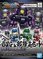 #028 Bug & Buduibing [SD Sangoku Soketsuden] (SD)