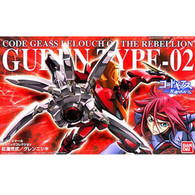 #003 Guren Type-02 (Code Geass) [1/35 Mechanic Collection]