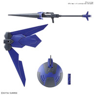 #010 Injustice Weapons (HGBD:R) **PRE-ORDER**