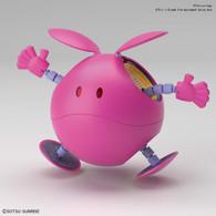 Haro [Pink] (Figure-rise Machanics) **PRE-ORDER**
