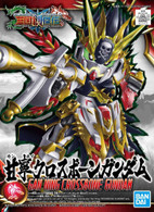 #030 Gan Ning Crossbone Gundam [SD Sangoku Soketsuden] (SD)