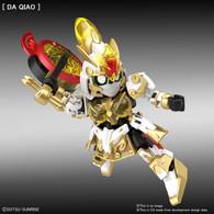 #031 Da Qiao Gundam Artemie/Xiao Qiao GN Archer [SD Sangoku Soketsuden] (SD) **PRE-ORDER**
