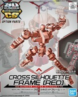 [OP-05] Cross Silhouette Frame {Red} (SDCS)