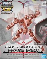 [OP-05] Cross Silhouette Frame {Red} (SDCS)