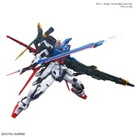 Perfect Strike Gundam (PG) **PRE-ORDER**