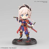 """#005 """"Saber"""" Miyamoto Musashi [Fate/Series] (Petitris) **PRE-ORDER**"""