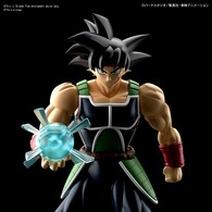Bardock [Dragon Ball Z] (Figure-rise Standard) **PRE-ORDER**