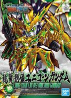 #032 Long Xian Liu Bei Unicorn Gundam [SD Sangoku Soketsuden] (SD)