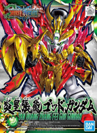 #033 Yang Huang Zhang Fei God Gundam [SD Sangoku Soketsuden] (SD)