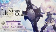 #001 Shielder/Mash Kyrielight [Fate/Grand Order] (Petitris)