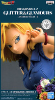 Android 18 (II-A) {Dragon Ball Z} [GLITTER&GLAMOUR] (Banpresto)