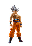 "S.H. Figuarts Ultra Instinct Goku + Energy Aura Effect ""Yellow"" (Dragon Ball Super) **PRE-ORDER**"