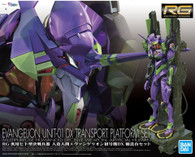 "Evangelion Unit-01 ""EVA-01"" DX Transport Platform Set (RG)"