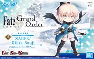 #006 Saber/Okita Souji [Fate/Grand Order] (Petitris)
