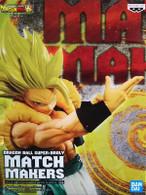 Super Saiyan Gogeta [Match Makers] (Banpresto)