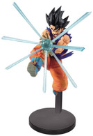 The Son Goku [Gxmateria] (Banpresto)