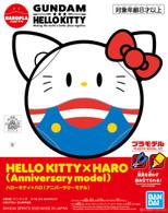 Hello Kitty x Haro [Anniversary Model] (Haropla)